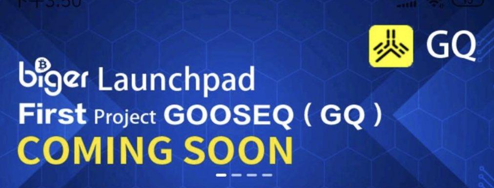 仮想通貨取引所「biger」、初IEOプロジェクトにて中国発「GOOSEQ (GQ)」がまもなく販売!
