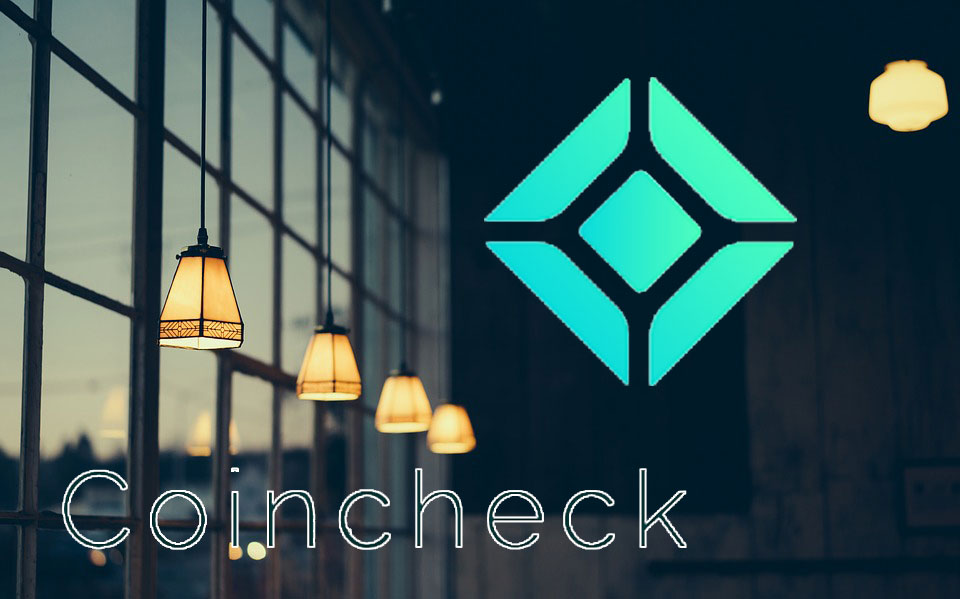 Coincheckでんき、対象契約容量と対象エリアを拡大を発表!
