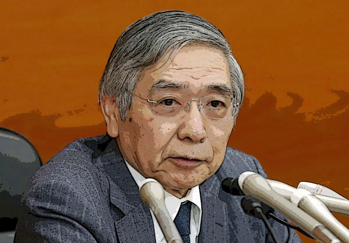 日銀黒田総裁、「ほとんど投機の対象」「ほとんどの先進国の中央銀行が同じ考え」と仮想通貨への見解を語る