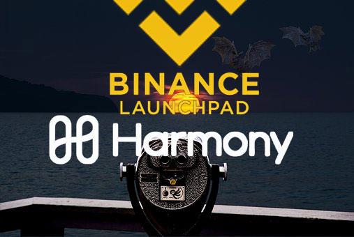 取引所「Binance」の第5回目「Binance Launchpad」プロジェクトが公開!:Harmony