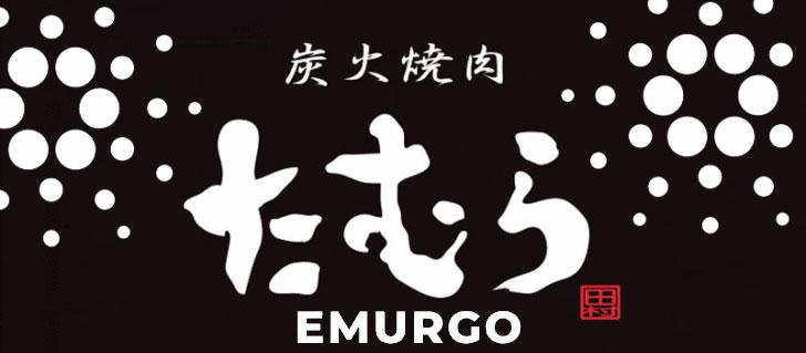 EMURGO、お笑い芸人たむけんの「炭火焼肉たむら」でADA決済正式導入を発表!