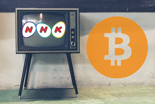 NHKテレビ、仮想通貨ビットコインの価格高騰をニュースに! BTC価格一時90万円台