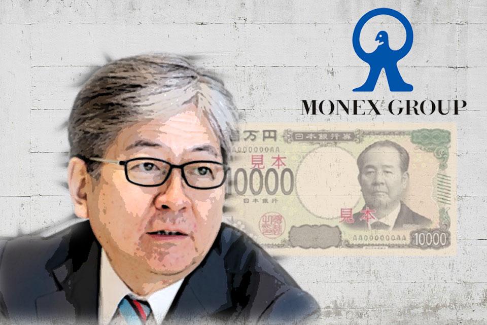 マネックスCEO「もしかしたら、最後の紙幣になるかも」お金はデジタル化されると予想