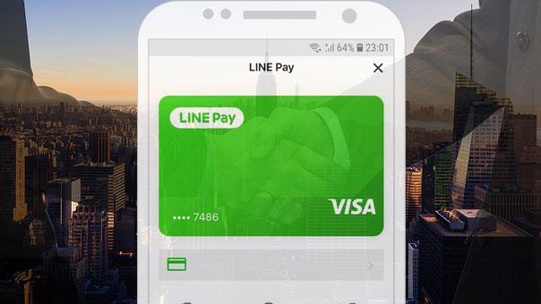 LINE PayとVisaが提携!「デジタル決済対応カード」の提供へ!
