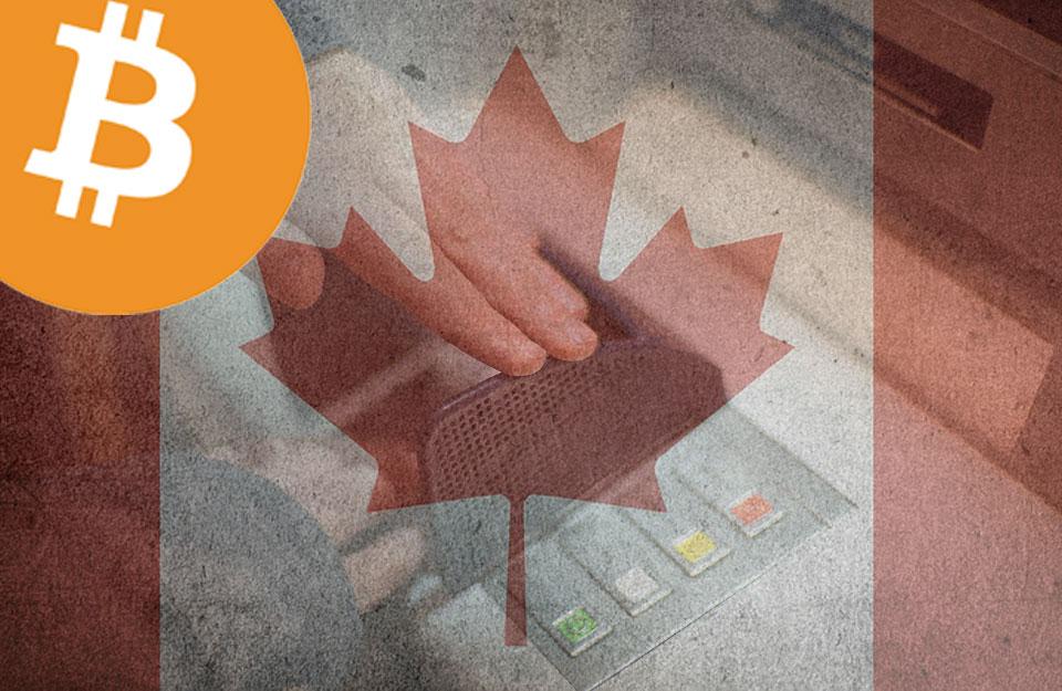 カナダ、バンクーバー市は「マネーロンダリング」防止の為、仮想通貨ATM廃止を検討!