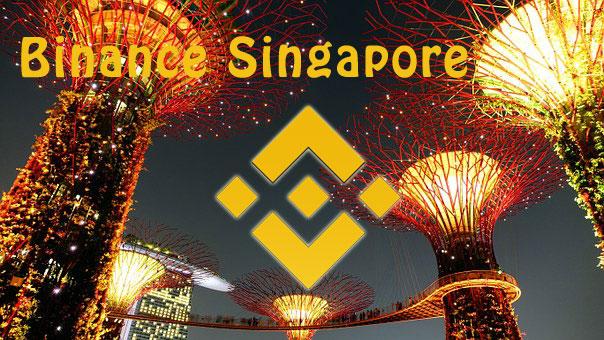 法定通貨と取引可能な仮想通貨取引所「Binance Singapore」のローンチを正式発表!