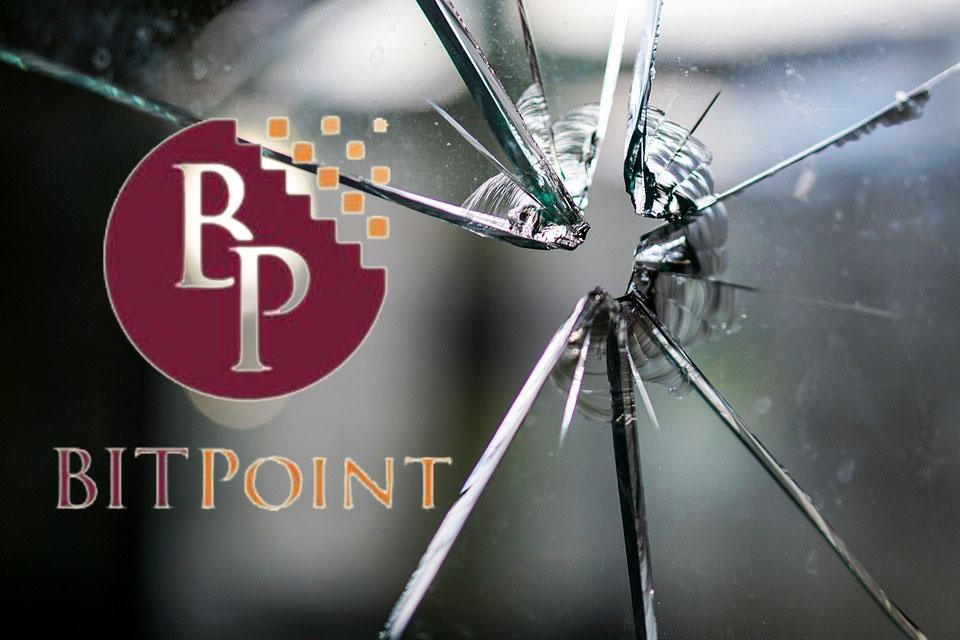仮想通貨取引所「BITPoint」、ハッキングで被害額約35億円相当!|不正流出の経緯