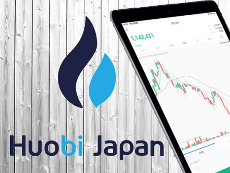 Huobi Japan、iOS専用アプリをバージョンアップした「iPad向けアプリ」をリリース!