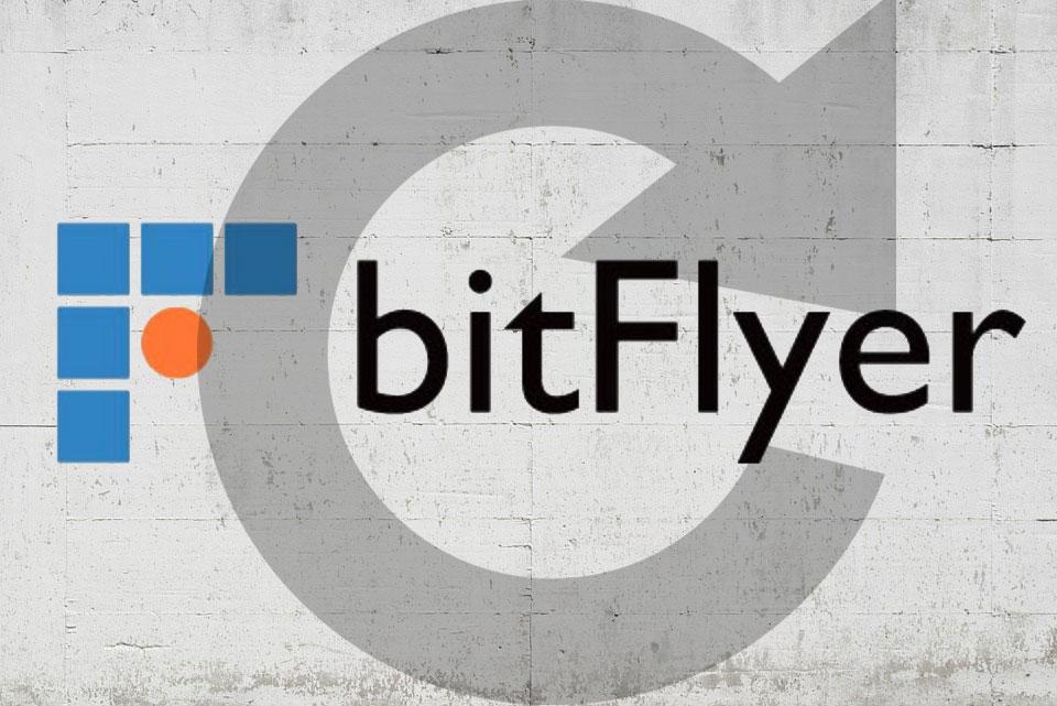 仮想通貨取引所「bitFlyer」、新規口座開設を再開!|本日7月3日