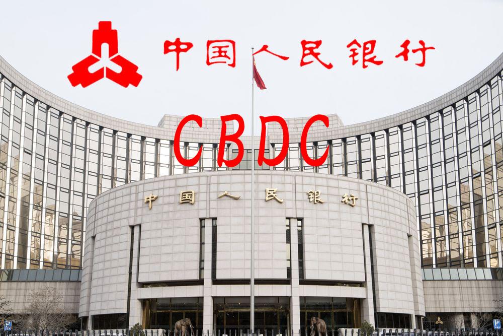 中国、5年間の開発を経て「デジタル通貨は準備ができた」と発言!