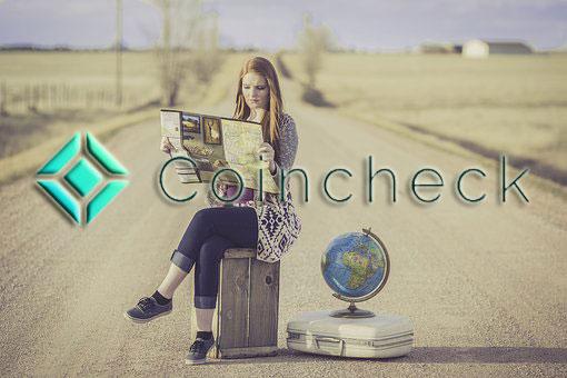 Coincheck、グローバル人気の仮想通貨の取り扱いを前向きに検討!