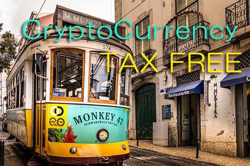 ポルトガルの税務当局が仮想通貨の取引・決済に課税しないことを発表!