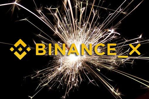 BINANCE、開発者向けプラットフォーム「Binance X」をローンチ!