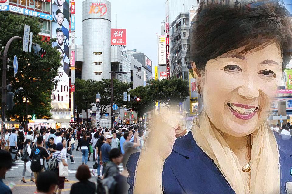 小池都知事が所信表明「東京都独自でデジタル通貨」発行へ!