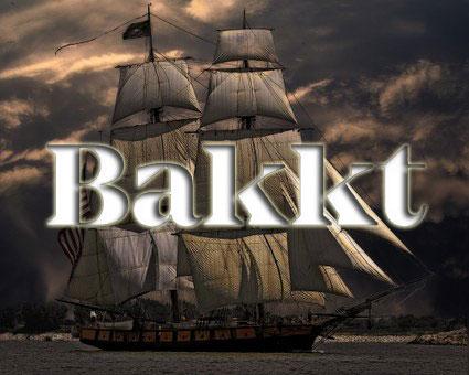 Bakkt、「ビットコイン先物」正式に開始!初日取引高は71BTC!