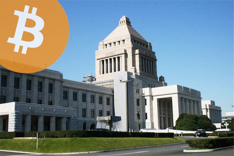 日本政府、政治家個人への献金に「仮想通貨は規制対象外」閣議決定!