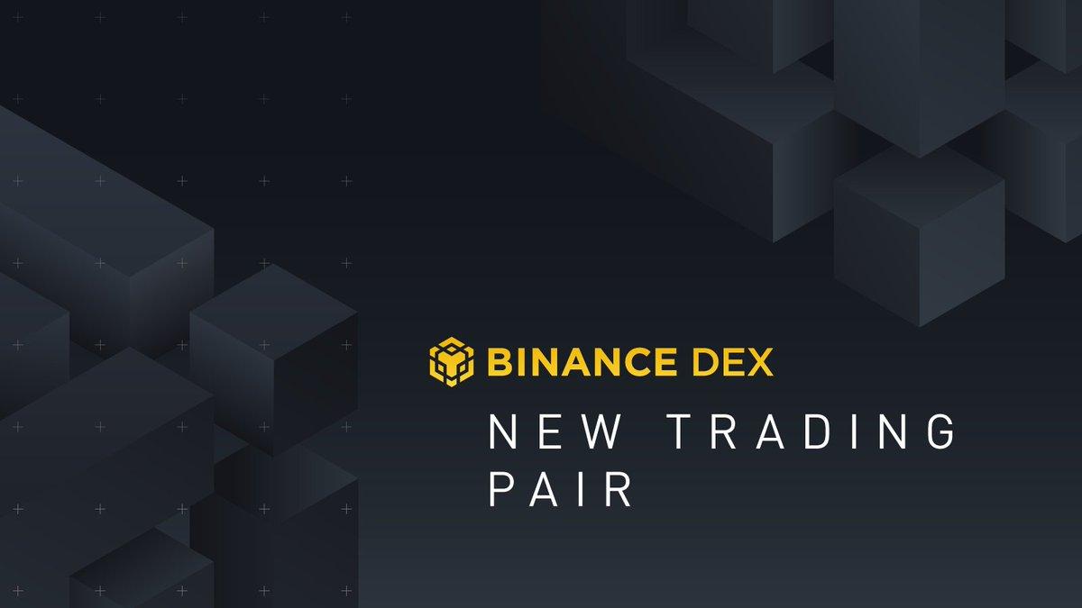仮想通貨取引所Binance、独自ステーブルコインBUSDのペアを6種類追加 !