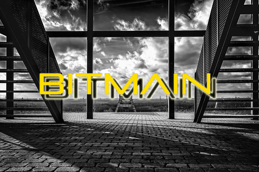 世界大手仮想通貨マイニング企業「Bitmain」、米国でIPO申請!