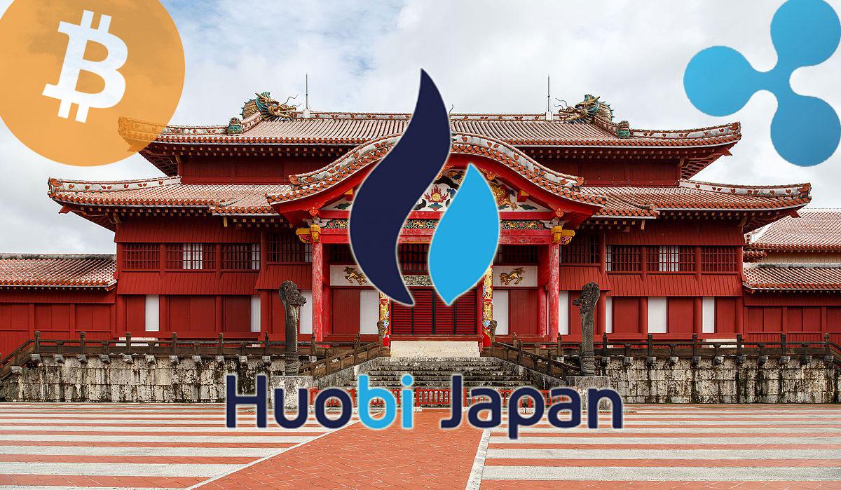 フォビジャパン、沖縄県首里城火災の復旧支援「BTC・XRPの寄付受付開始」