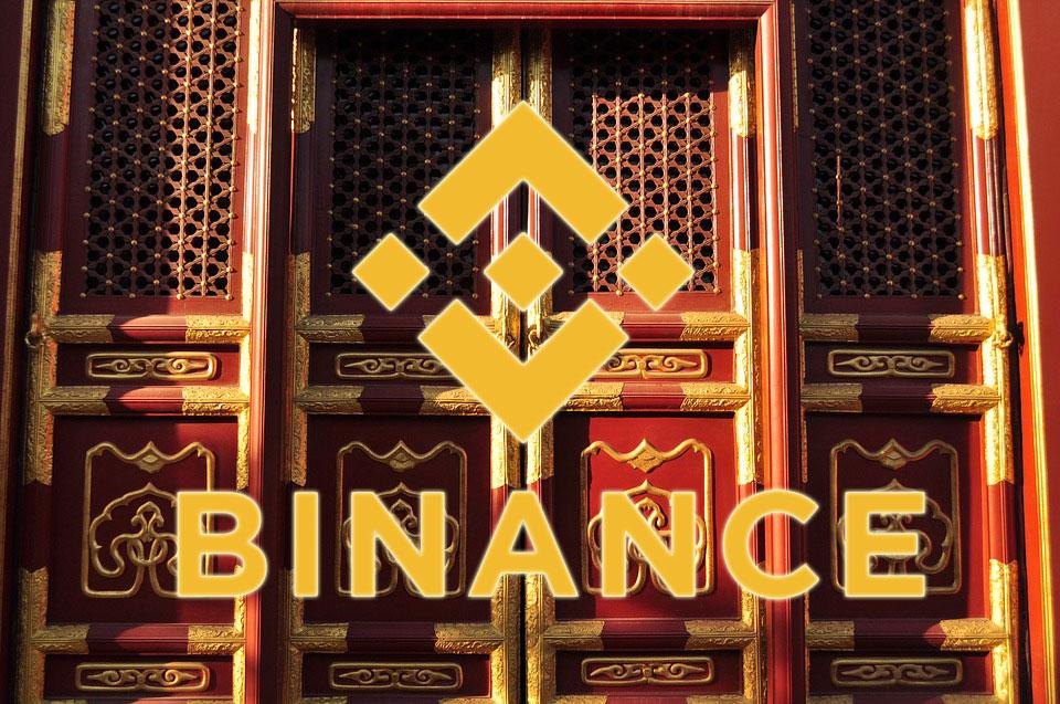 仮想通貨取引所Binance、中国の首都「北京」に新オフィスを開設計画!