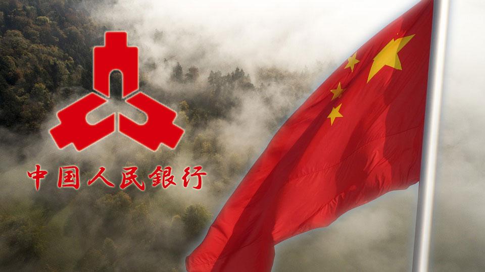 中国人民銀行、仮想通貨取り締まりを強化する声明を発表!価格下落へ影響!