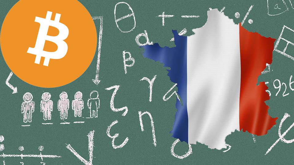 フランス、高等教育カリキュラムに「仮想通貨・ビットコイン」について教育プランが盛り込まれる!