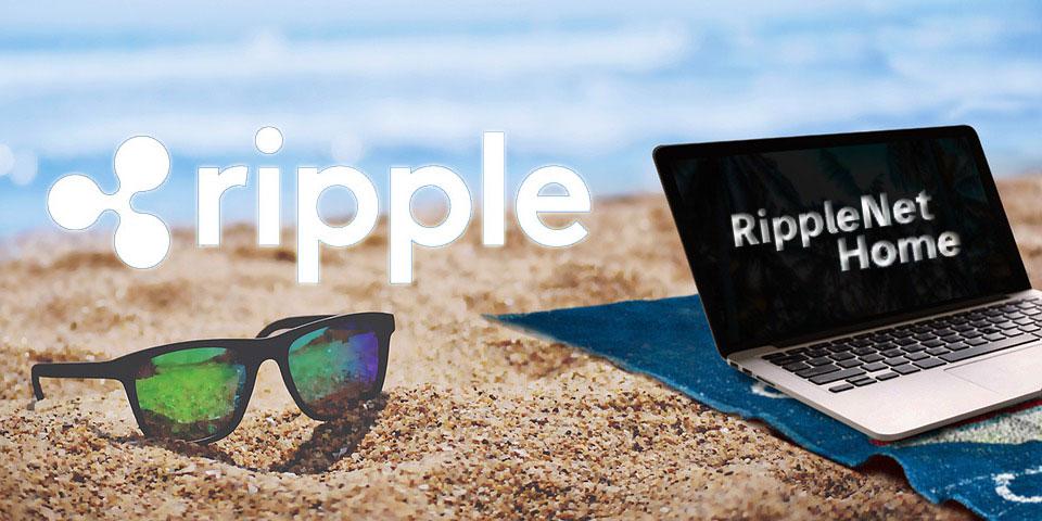 Ripple社、新たな統合型アプリ「RippleNet Home」を発表!