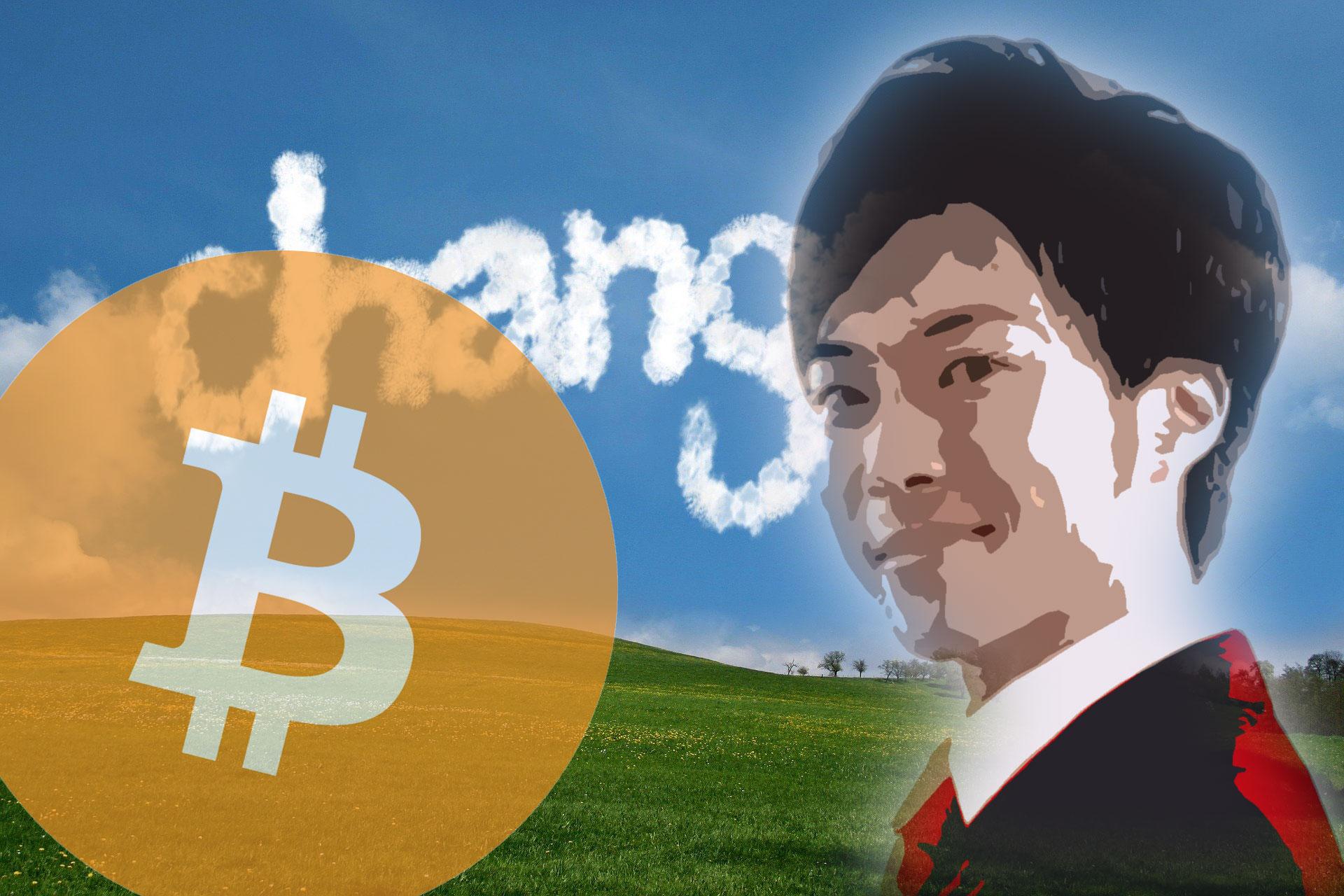音喜多議員、「日本を仮想通貨先進国へ!」仮想通貨政策プロジェクト発足!