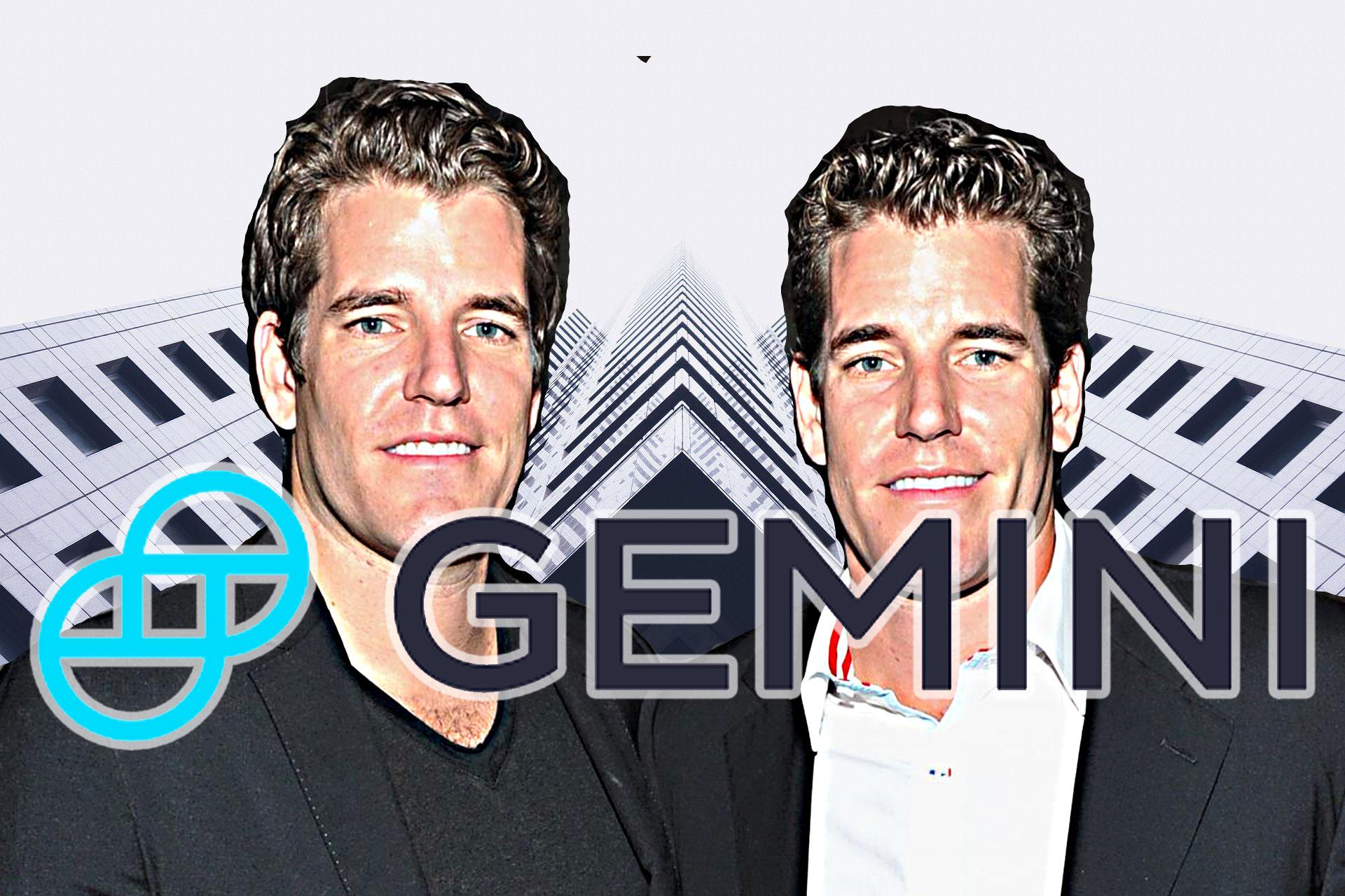 Geminiが2億ドル相当を保障する自社保険会社を設立!