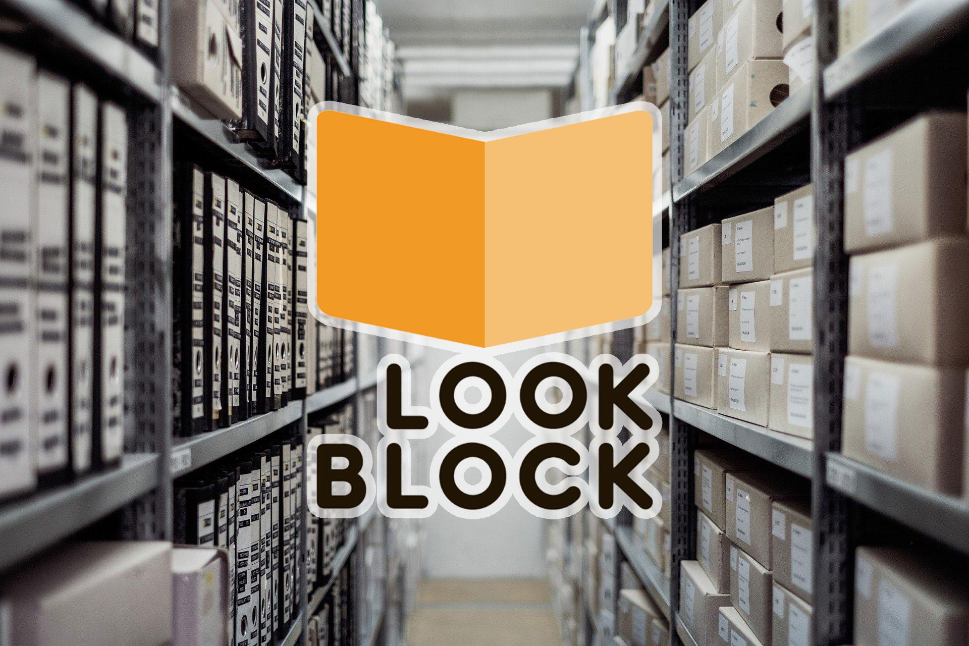 マネックス子会社、仮想通貨・ブロックチェーンに関するデータベース「LOOKBLOCK」正式ローンチ