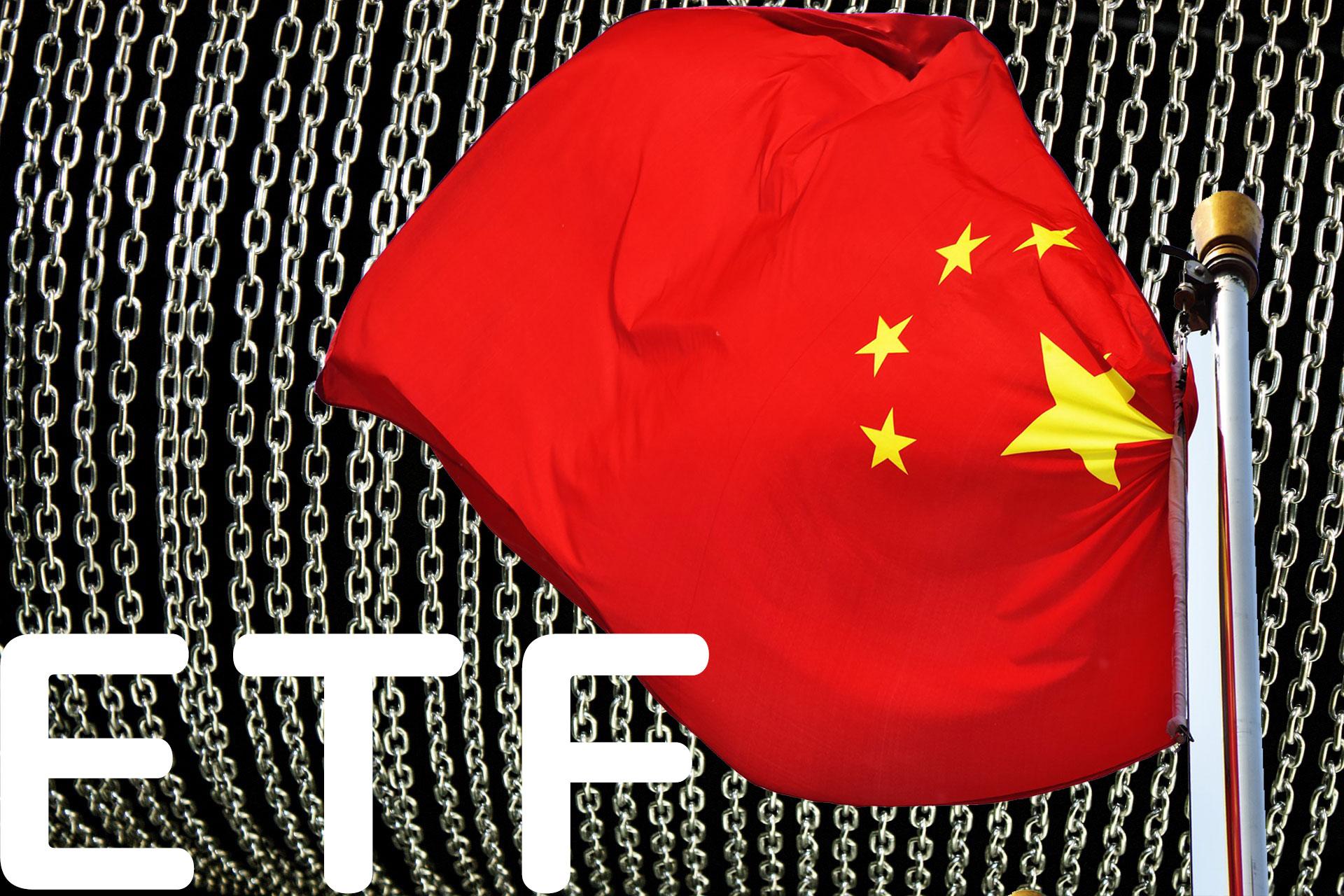 中国の大手資産マネジメント会社、中国初となるブロックチェーンETFを申請!