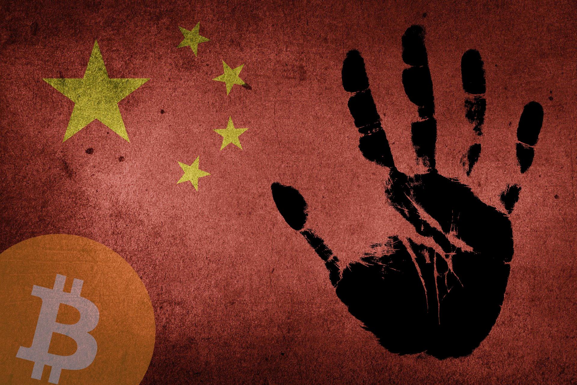 中国・北京の金融監督局長「中国での仮想通貨取引は許可していない」