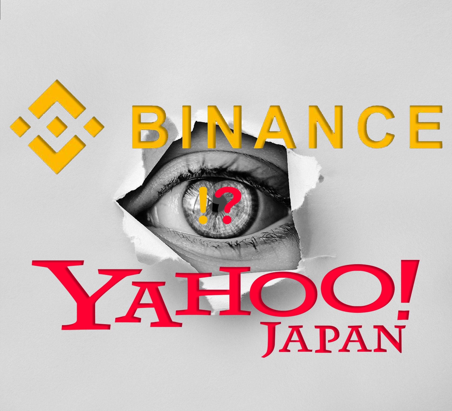 仮想通貨取引所Binance、「ヤフージャパンとの提携」!?日本参入再挑戦か!
