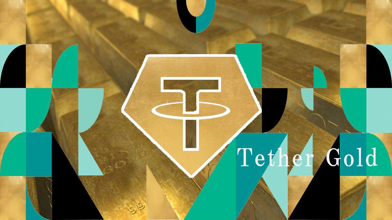 米テザー社、ゴールドと連動する仮想通貨「XAU₮」テザーゴールドをローンチ!