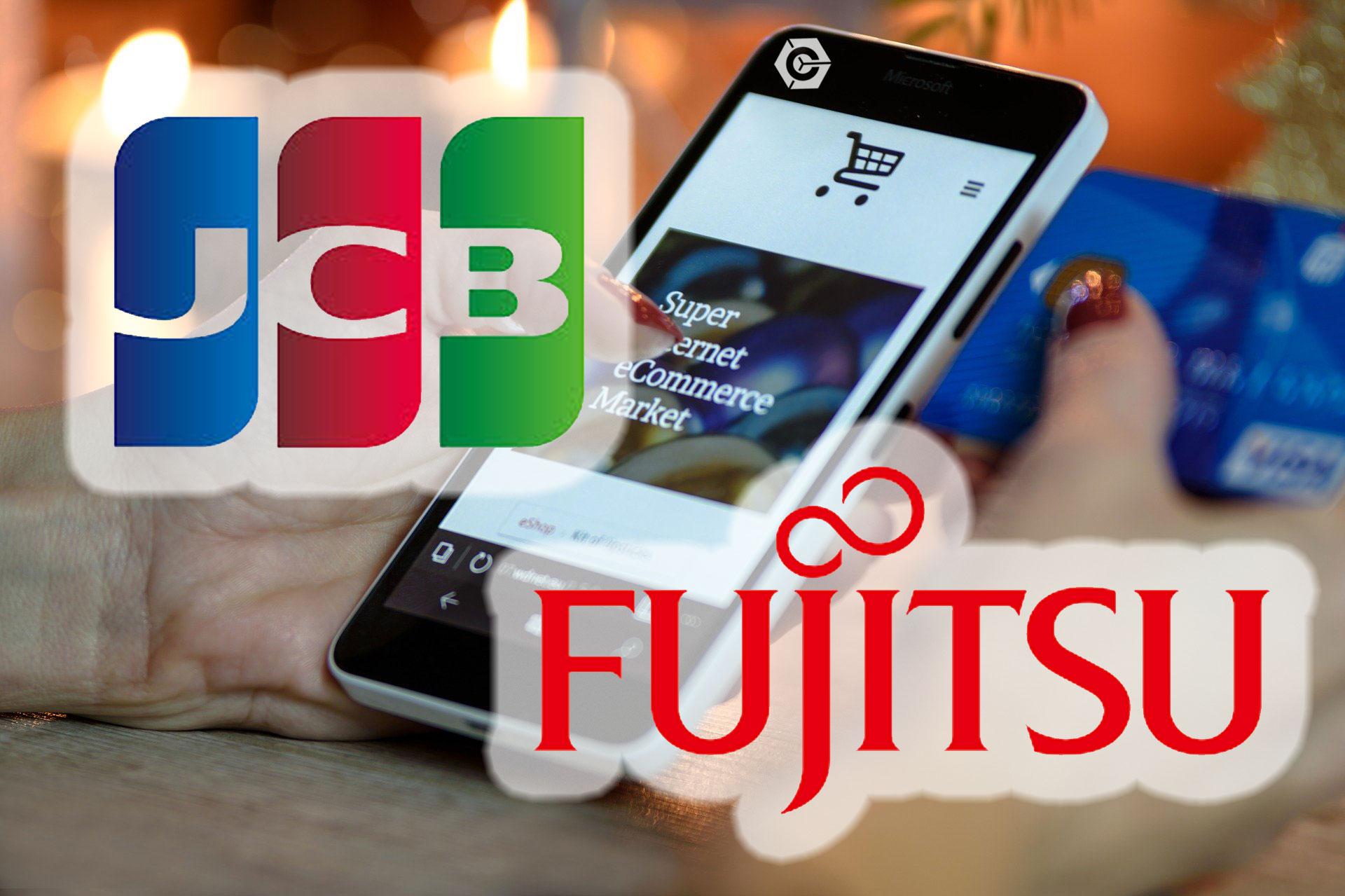 JCB・富士通、キャッシュレスポイントの相互交換を可能に!国内初のサービスを開発