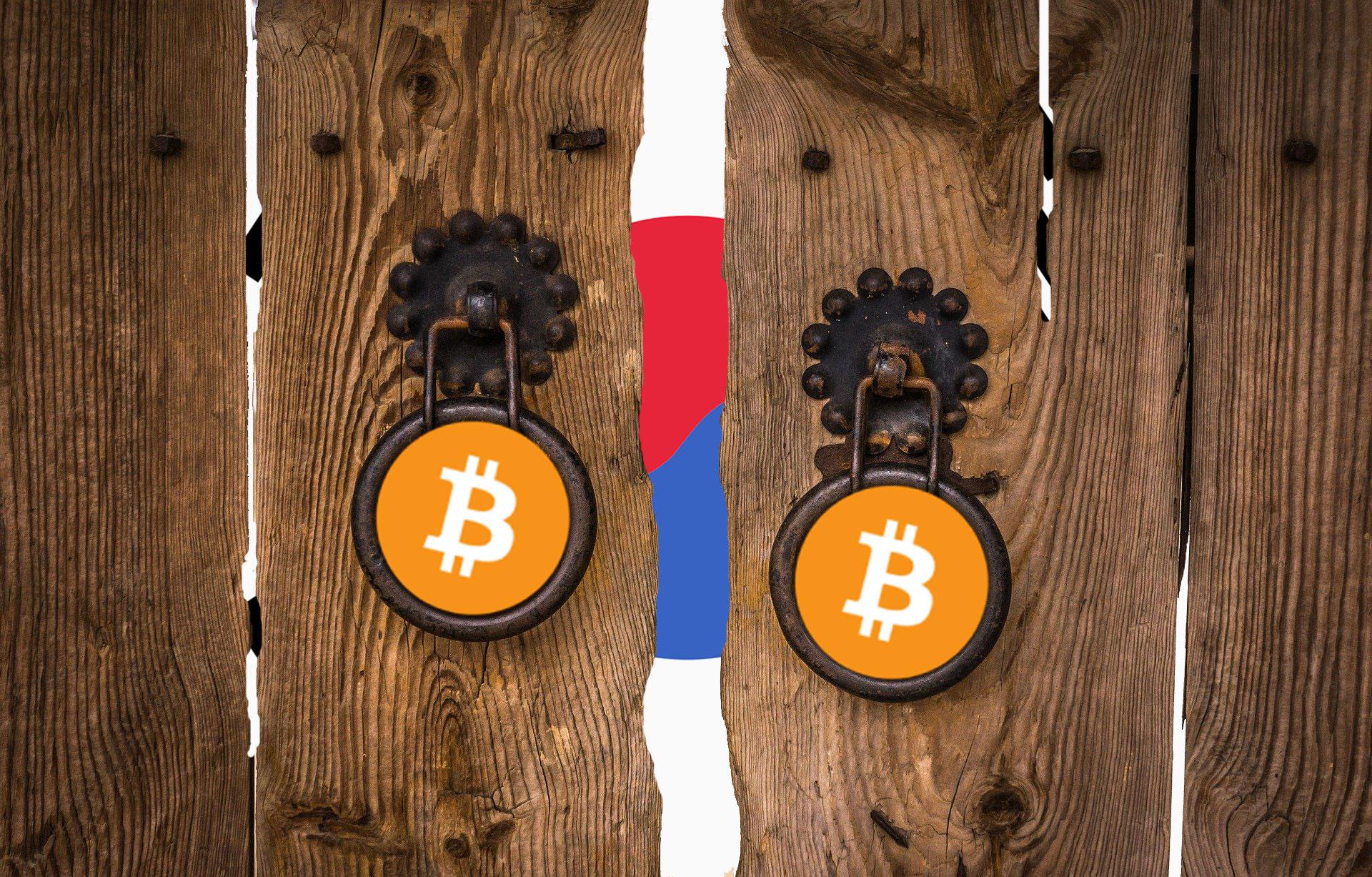 韓国政府が仮想通貨取引の所得に20%の税率を検討