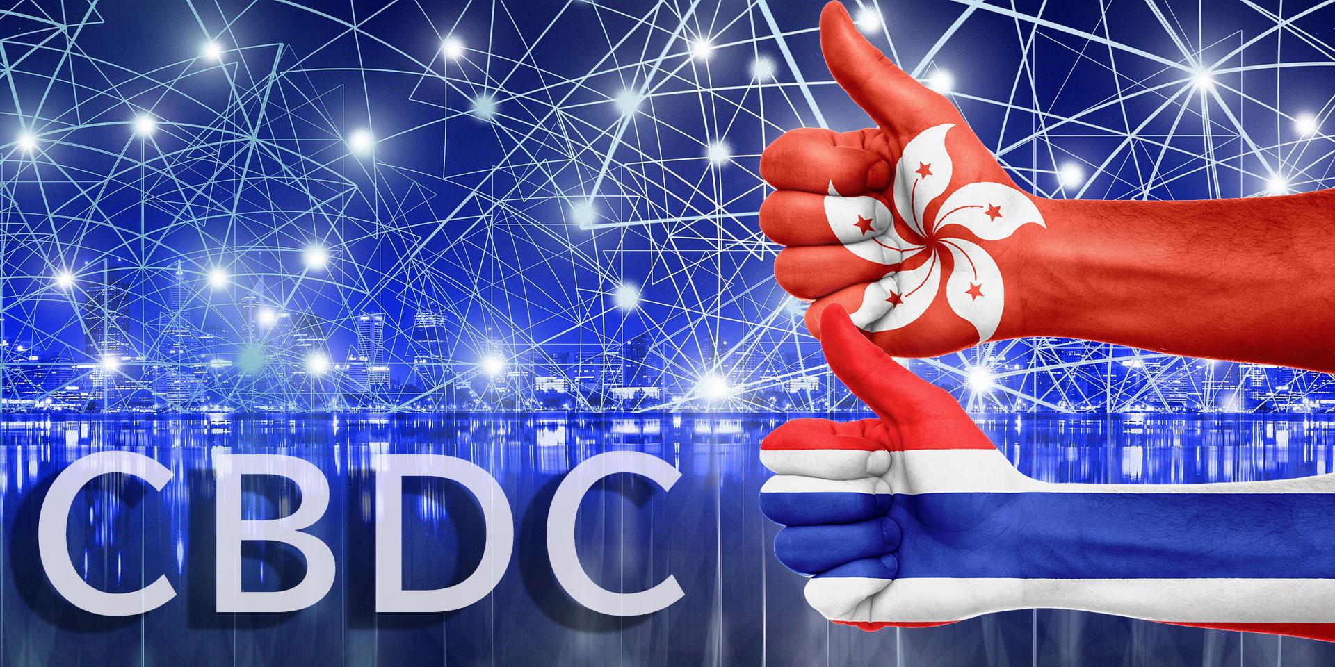 香港金融管理局とタイ銀行、中央銀行デジタル通貨導入へ!共同プロジェクトのレポート発表