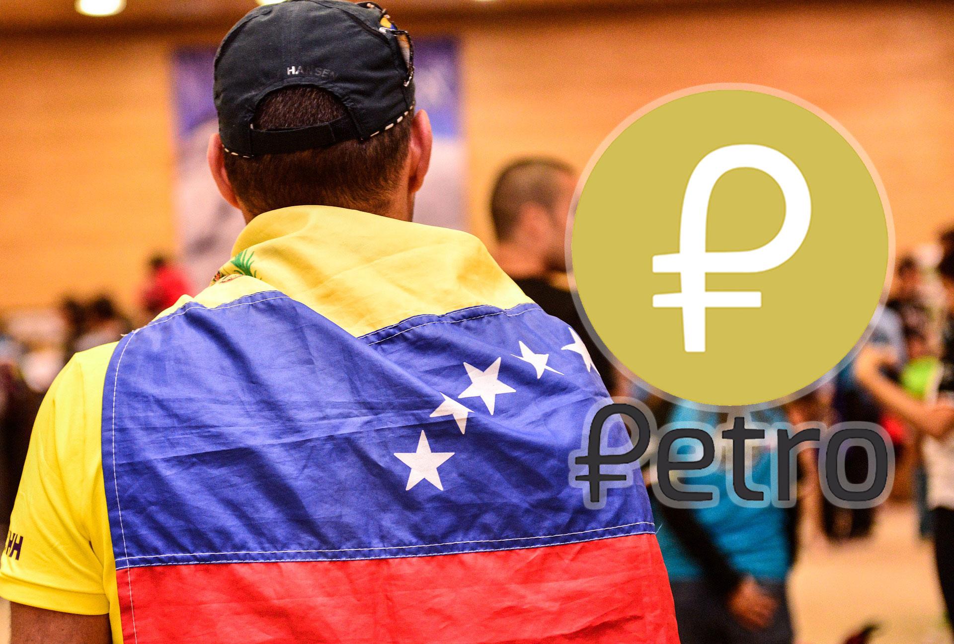 ベネズエラ、独自仮想通貨ペトロ(Petro)で石油や金を販売!