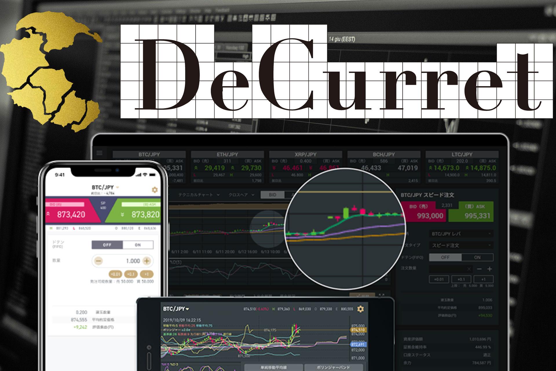 仮想通貨取引所「DeCurret」、レバレッジ取引のAndroid版アプリを提供開始!