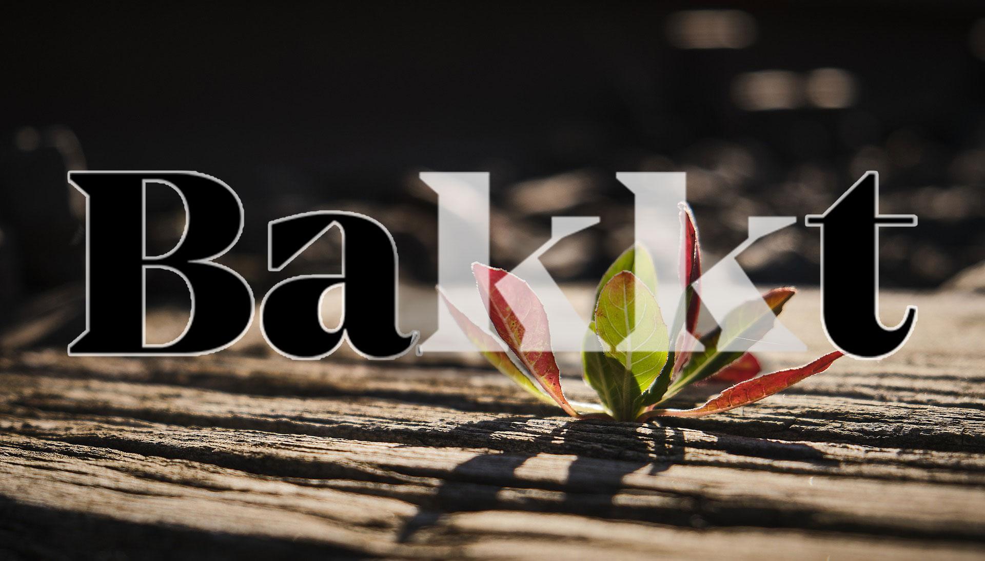 ビットコイン先物の「Bakkt」、開発アプリを近日リリースか