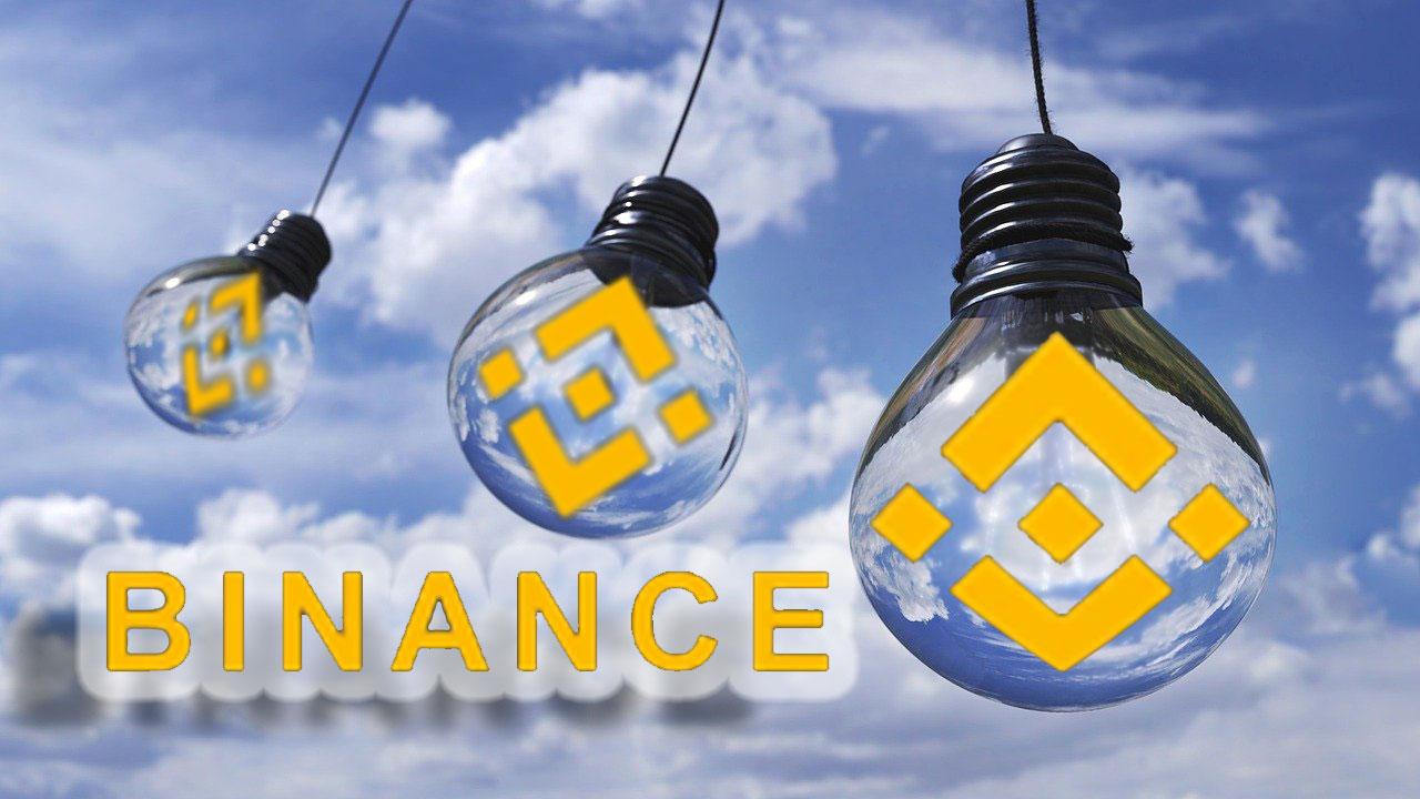 「バイナンス・クラウド」サービス開始!ローカルの取引所開設・運営をサポート
