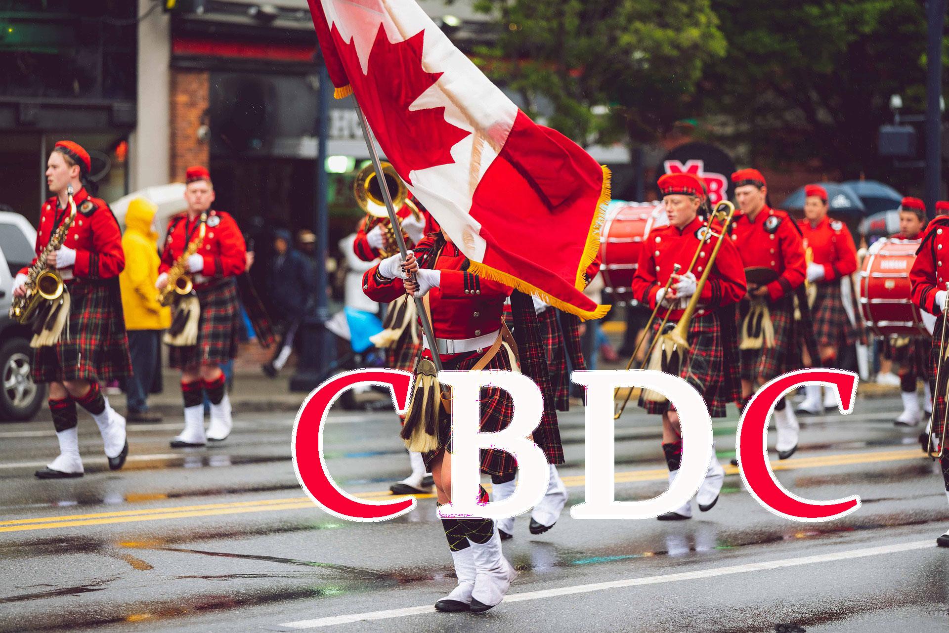 カナダ銀行がCBDCの導入について検討!