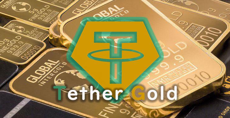 テザーゴールド(XAU₮)が金ペッグ通貨の中で時価総額がトップに!