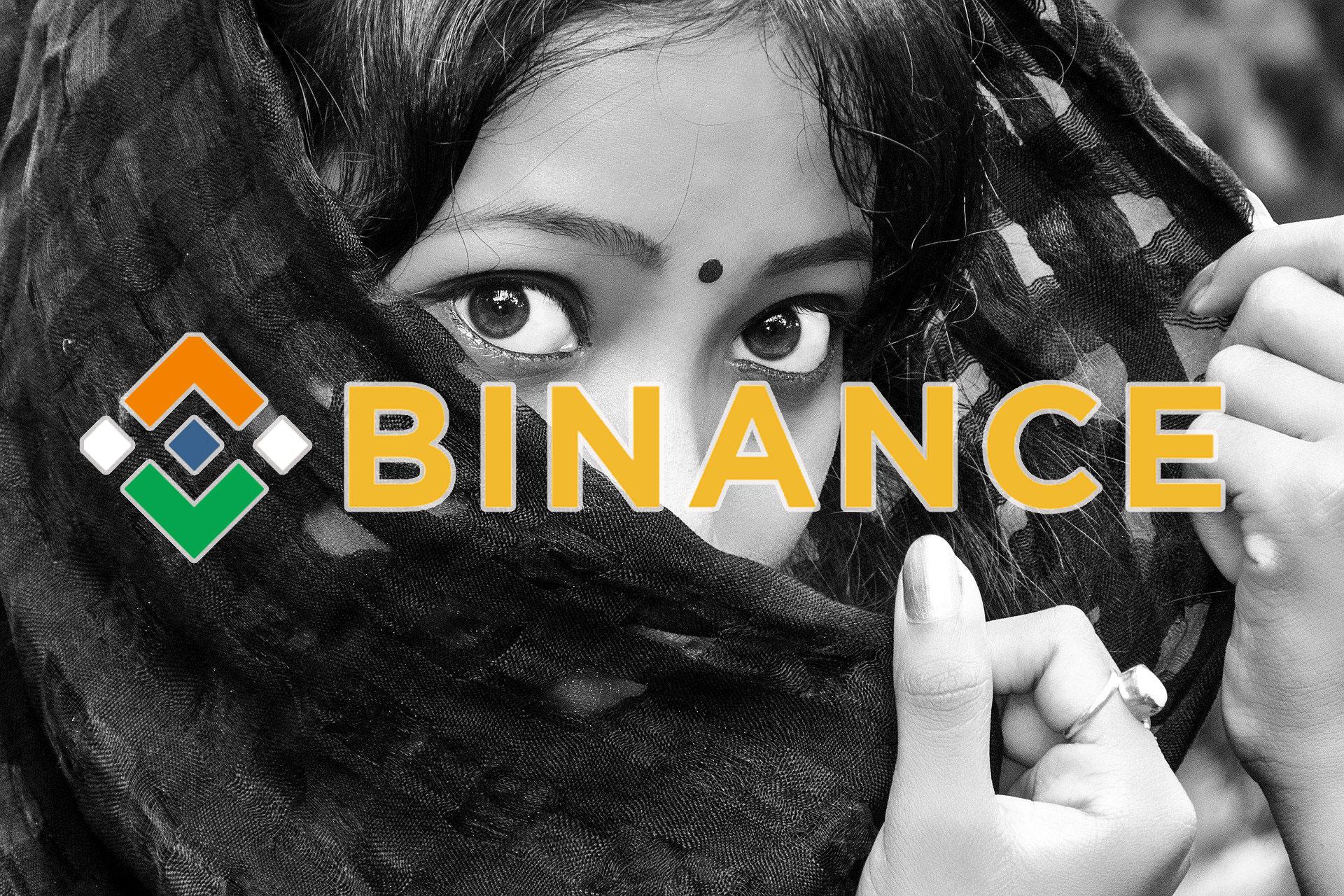 仮想通貨取引所「BAINANCE」、インドにてブロックチェーンスタートアップ支援