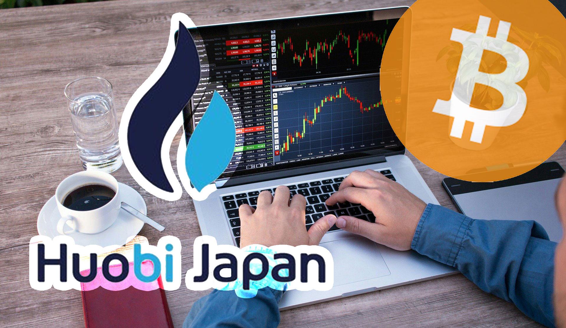 仮想通貨取引所フォビジャパン、仮想通貨証拠金取引サービスリリースへ!4月中旬予定