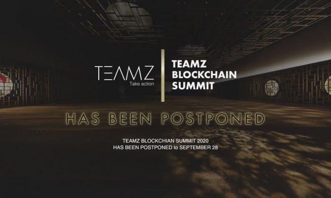 国内最大ブロックチェーンカンファレンス「TEAMZブロックチェーンサミット2020」延期発表!