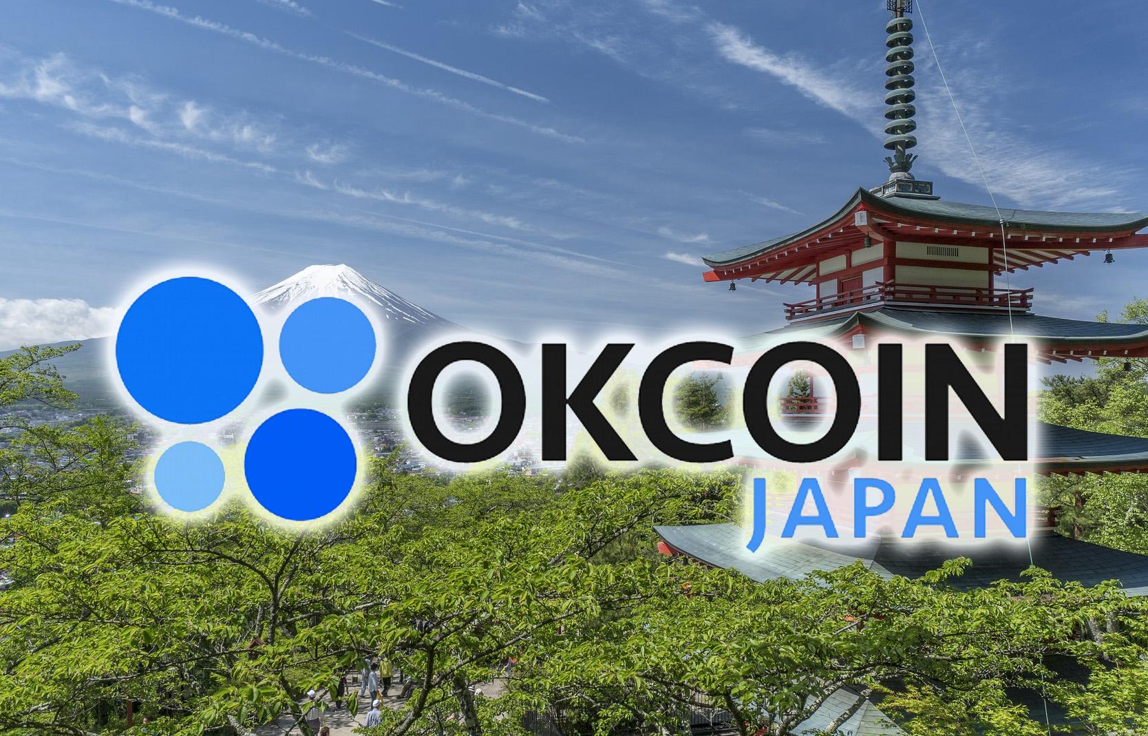 OKGroup日本進出!「OKCoin Japan」本日事前登録開始!