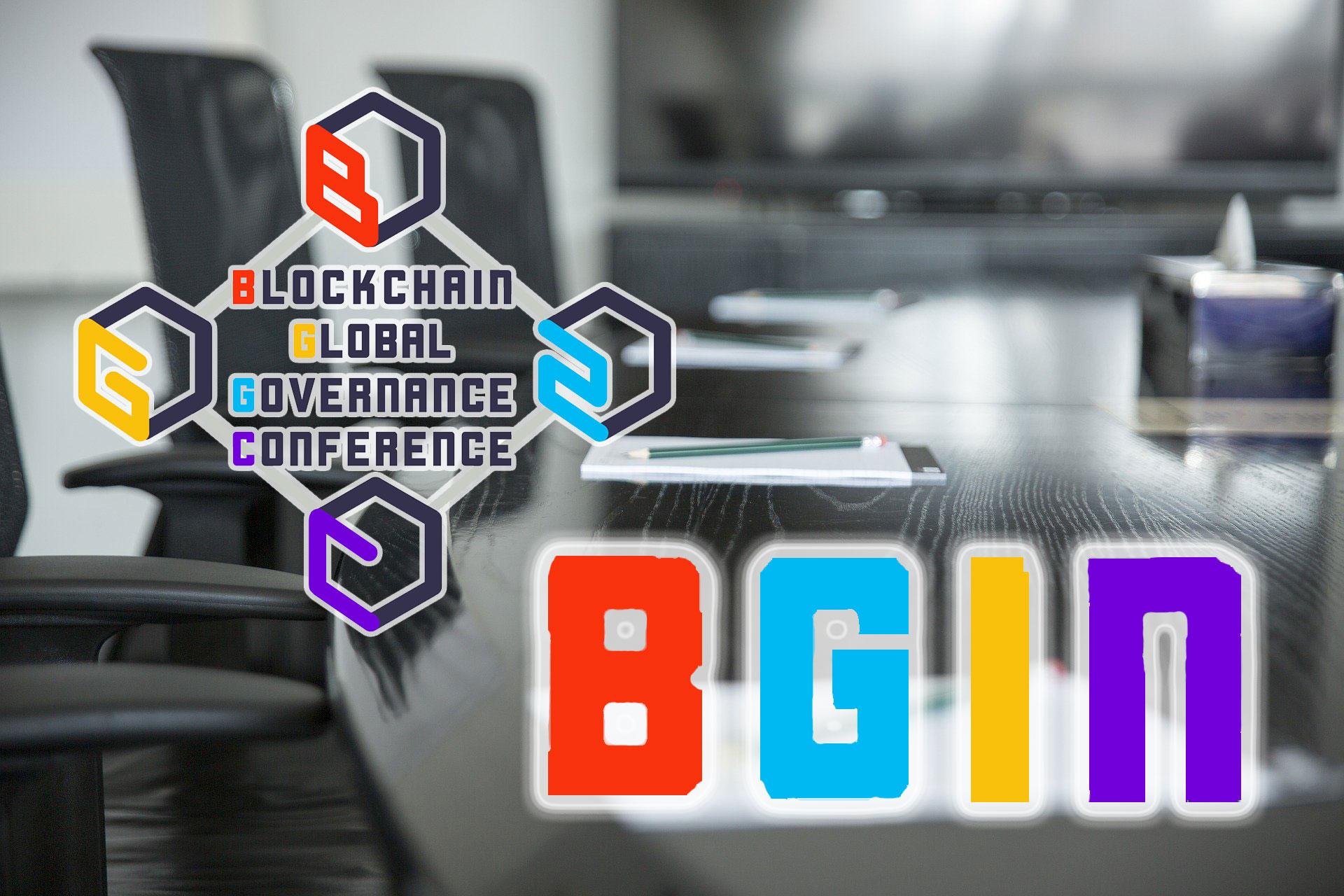 ブロックチェーンガバナンスに関する国際的ネットワーク「BGIN」発足