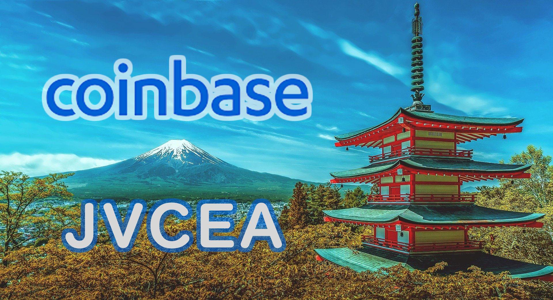 仮想通貨取引所Coinbase、日本進出へ大きく前進か!JVCEA第二種会員に