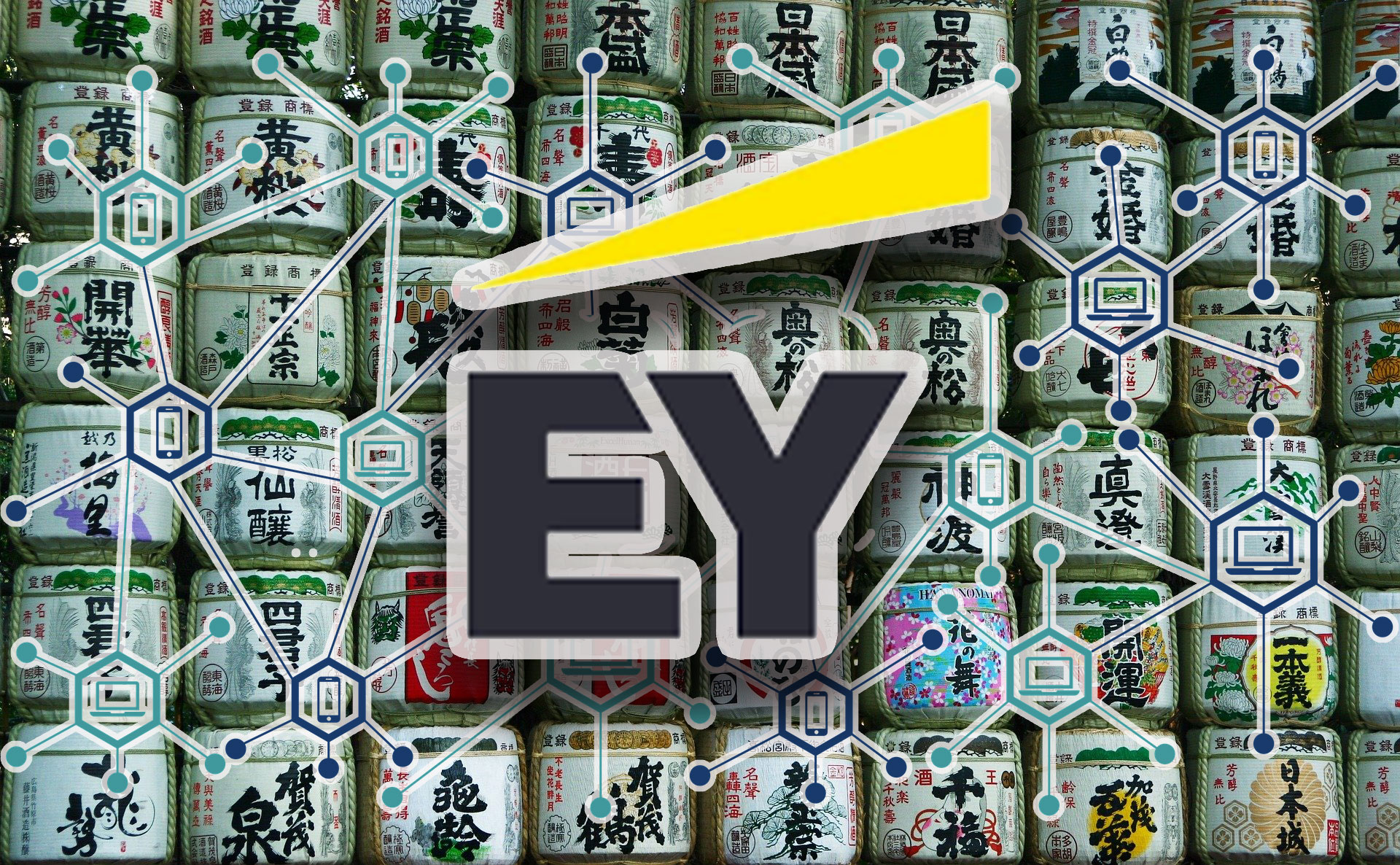 EY Japanがブロックチェーンを活用した日本酒のトレーサビリティを確立